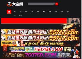 namaex.com