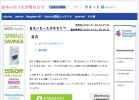 namakemono345.com