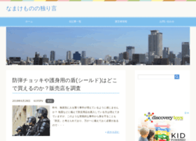 namakenews.com