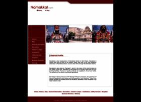namakkal.com
