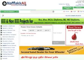 namakkall.com