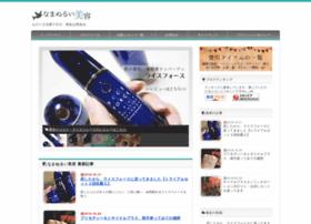 namanuru.net
