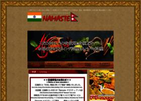 namaste-in.com