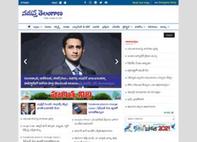 namasthetelangaana.com