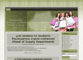 name-test.ru