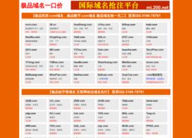 name.200.net
