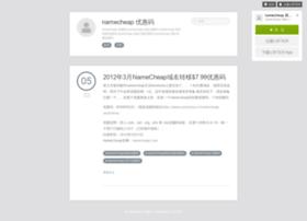 namecheap.lofter.com