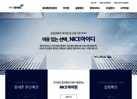 namecheck.co.kr