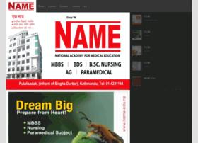 namembbs.com