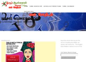 nameology.hosuronline.com