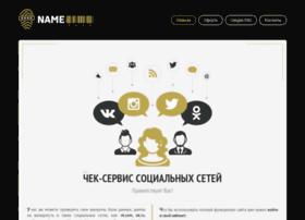 namepass.biz