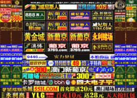 namepu.com