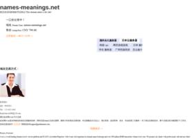 names-meanings.net
