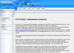 nameservers.ru
