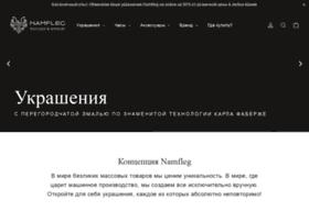 namfleg.ru