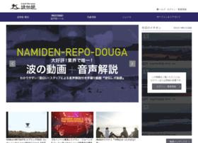 nami-d.com