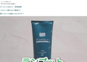 namieamuro.shopbo.jp