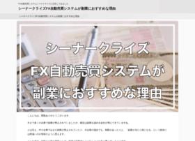 namimedia.com