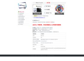 namipan.com