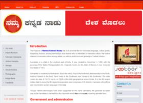 nammakannadanadu.com