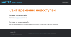 namosofts.com