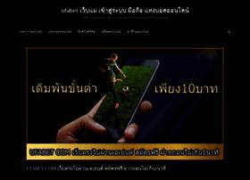 nampblog.com