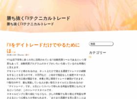namsoncompany.net