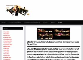 namuhon.com