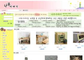 namuiyagi.com