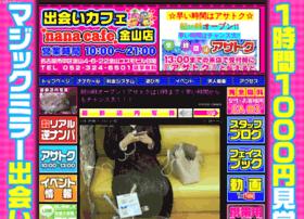 nana-kanayama.com
