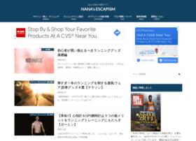 nana0410.com