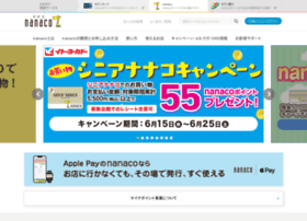 nanaco-net.jp