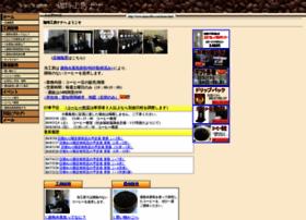 nanacoffee.com