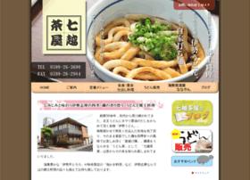 nanakoshi.com