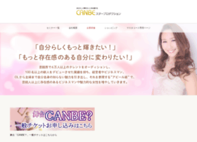 nanaokazaki.com