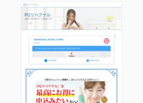 nanaracka.net