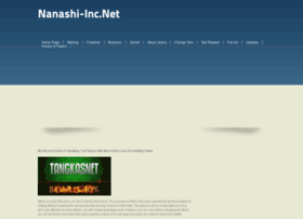 nanashi-inc.net