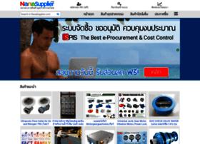 nanasupplier.com