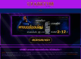 nancygonzalez.com
