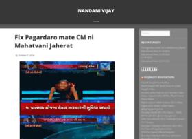 nandanivijay.wordpress.com