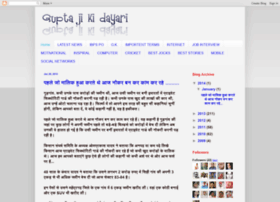 nandkishor6.blogspot.in