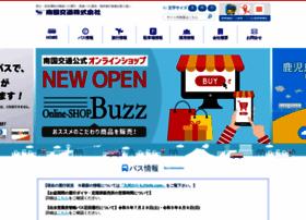 nangoku-kotsu.com