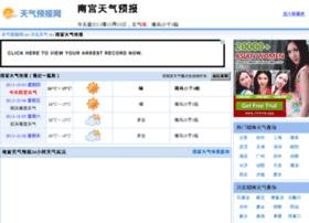 nangong.tqybw.com