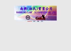 nanhing.com.hk