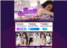 nanimag.com