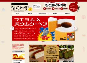 naniwa-ya.com