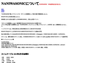 naniwasonic.com