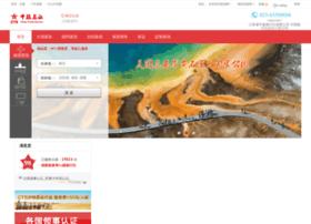 nanjing.ctsho.com