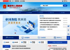 nanjing.gov.cn