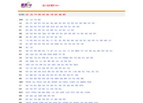 nanjing.vip114.com